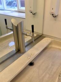 the bathroom sink faucet