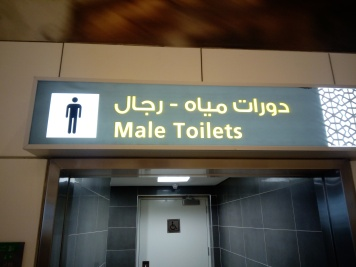 the toilets have genders here